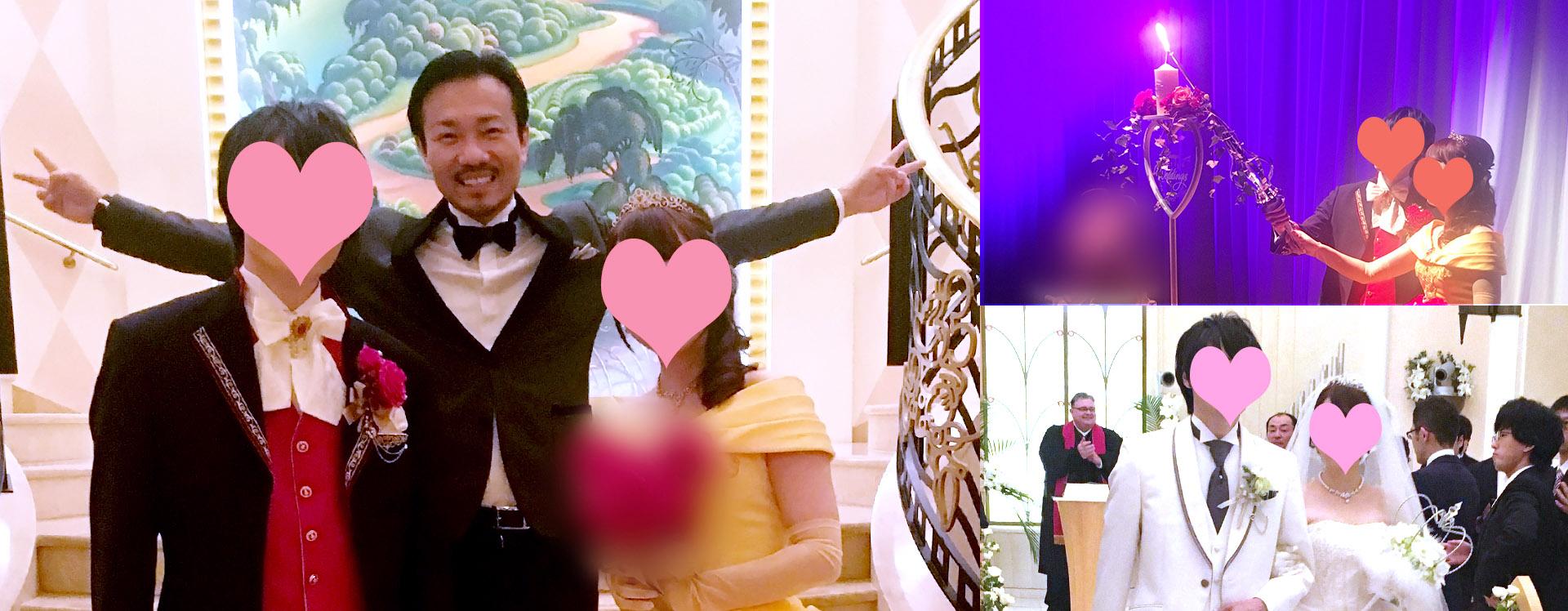 井上敬一のシークレット婚活塾卒業生の結婚式