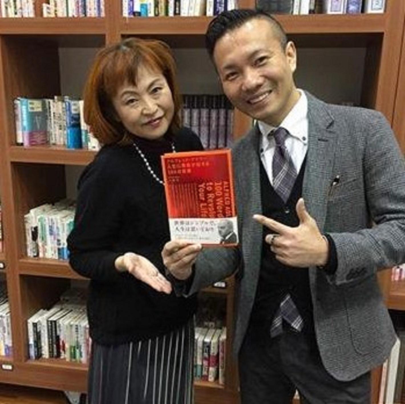 恋愛・婚活お悩み解決 Podcast – 井上敬一の一般社団法人結婚・恋愛アカデミー協会