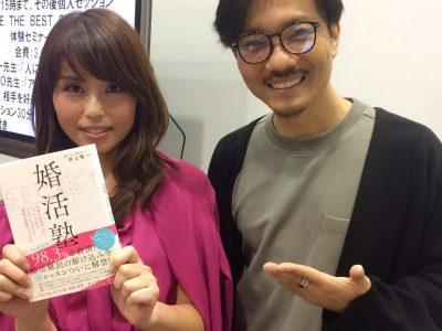 12月2日恋旅企画でスペシャルセミナー開催!男性限定!女性限定